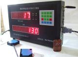 袋装水泥装车计数控制系统