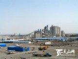 新疆青松建化