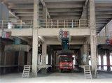 中盈环球HQ-210水泥点包机